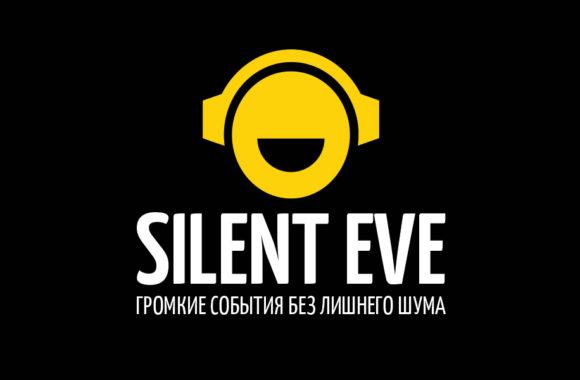 Лого Silent Disco
